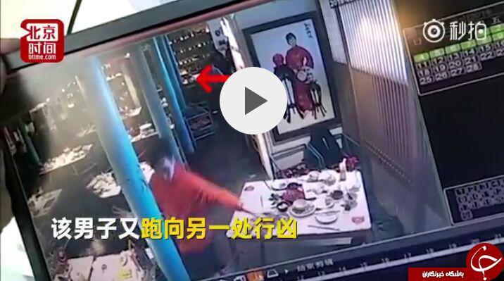 حمله مسلحانه مرگبار به فروشگاهی در چین + فیلم///////////////////