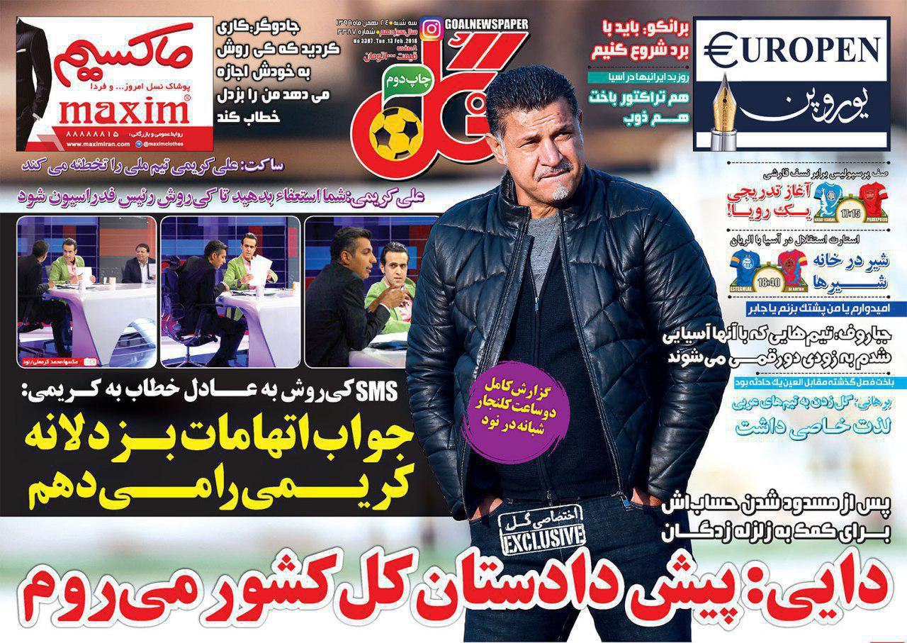 روز تلخ نمایندگان ایران در لیگ قهرمانان/ تمرین در کمیته انضباطی، مسابقه در نود/ ۱۰ دقیقه جهنمی