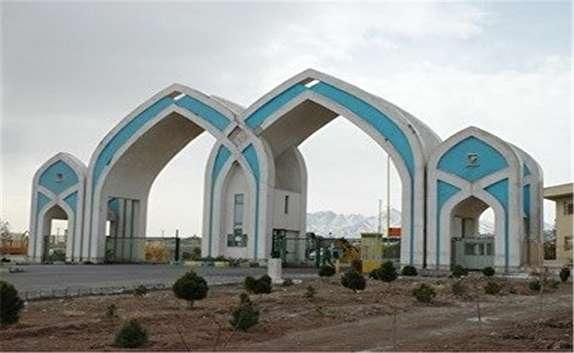 باشگاه خبرنگاران -بندر اقتصادی ایران در شهر کویری قم
