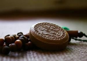 اقامه نماز شکر در چهارمحال و بختیاری