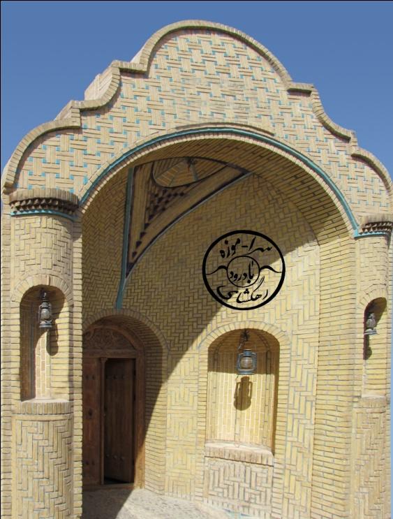 موزه رهگشا؛ بستر مناسب برای معرفی آداب و سنن مردمان حاشیه کویری