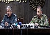باشگاه خبرنگاران -154 مقام ارشد امنیتی افغانستان به دادستانی معرفی شدند