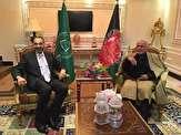 باشگاه خبرنگاران -احتمال قطع روابط اداری میان بلخ و دولت مرکزی افغانستان