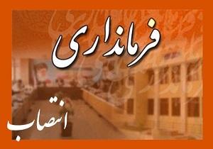 با حکم وزیر کشور؛ حسن قبادی به سمت فرماندار شهرستان بیله سوار منصوب شد