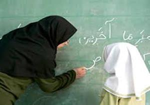 جذب 230 نیرو در آموزش وپرورش خراسان شمالی