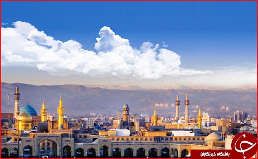 ایام عید به مشهد سفر کنیم