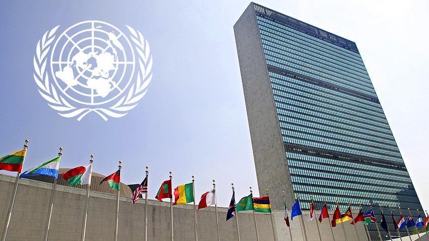 انتقاد کره شمالی از سازمان ملل و آمریکا