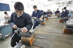 چشم انداز دانشگاه فنی و حرفه ای دانشگاه کارآفرین و ثروت ساز است