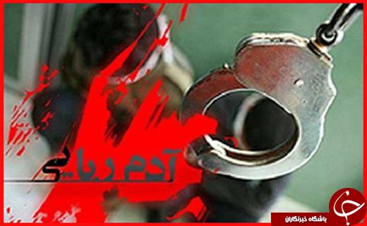 جذابترین ها استان ها