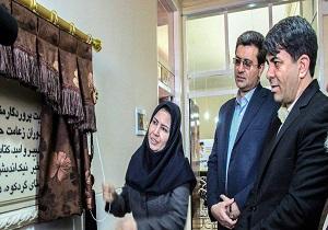 افتتاح کتابخانه علی اکبر محبوبی در روستای گردکوه شهرستان مهریز