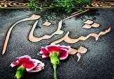 باشگاه خبرنگاران -گلستان شدن گلستان با پذیرایی از ۴ شهید گمنام