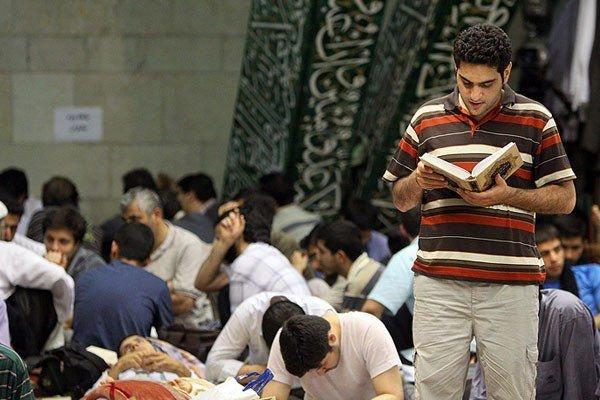 آغاز ثبت نام اعتکاف مسجد دانشگاه تهران