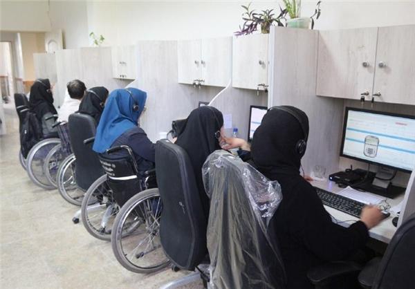 دولت فرصت های شغلی را برای معلولان کشور تسهیل کند