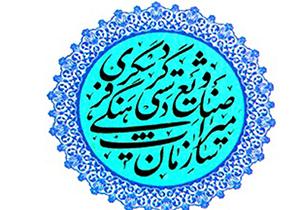 آثار هنرمندان فارس صاحب عناوین برتر شد