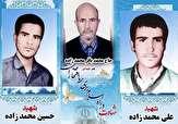 باشگاه خبرنگاران -درگذشت پدر شهیدان محمدزاده در فردوس