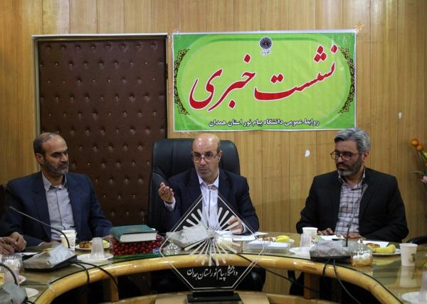 برگزاری نخستين جشنواره کشوری رویش در همدان