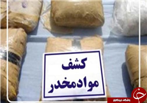نگاهی گذرا به مهمترین رویدادهای چهار شنبه ۲۵ بهمن ماه در مازندران