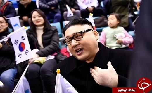 اخراج بدل کیم جونگ اون از سالن مسابقات هاکی روی یخ در کره جنوبی+ فیلم و تصاویر