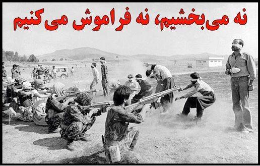 منافقین، از انقلاب تا اغتشاش/ داعشیهای دهه 60