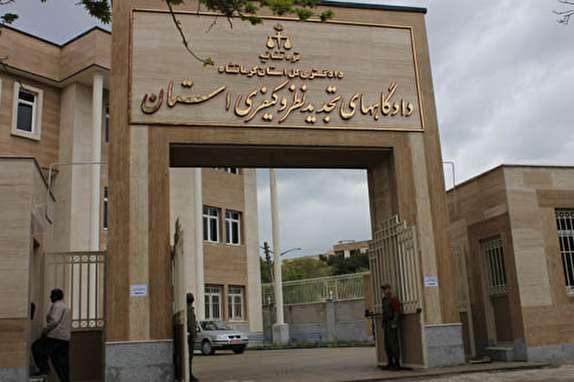 باشگاه خبرنگاران -ختم دادرسی پرونده موسوم به فرش ، گليم وگبه كرمانشاهان