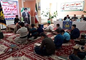 برگزاری مسابقات قرآنی یادوارههای شهدای مدافع حرم در بوکان