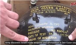 کشف سلاح و مهمات اسرائیلی از مخفیگاههای داعش در شرق سوریه