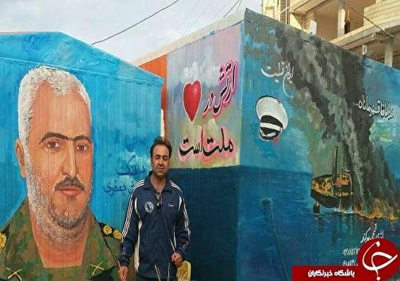 باشگاه خبرنگاران -نقاشی هایی که تسکین دل آزرده کودکان زلزله زده شد
