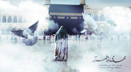 دیدار آیت الله حق شناس با امام زمان(عج) در مکه