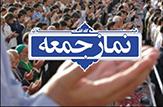 باشگاه خبرنگاران -آزادسازی حدود80 درصد از اراضی برای ساخت مصلای شهرضا