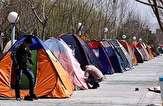 باشگاه خبرنگاران -ممنوعیت نصب چادر در پارک های همدان