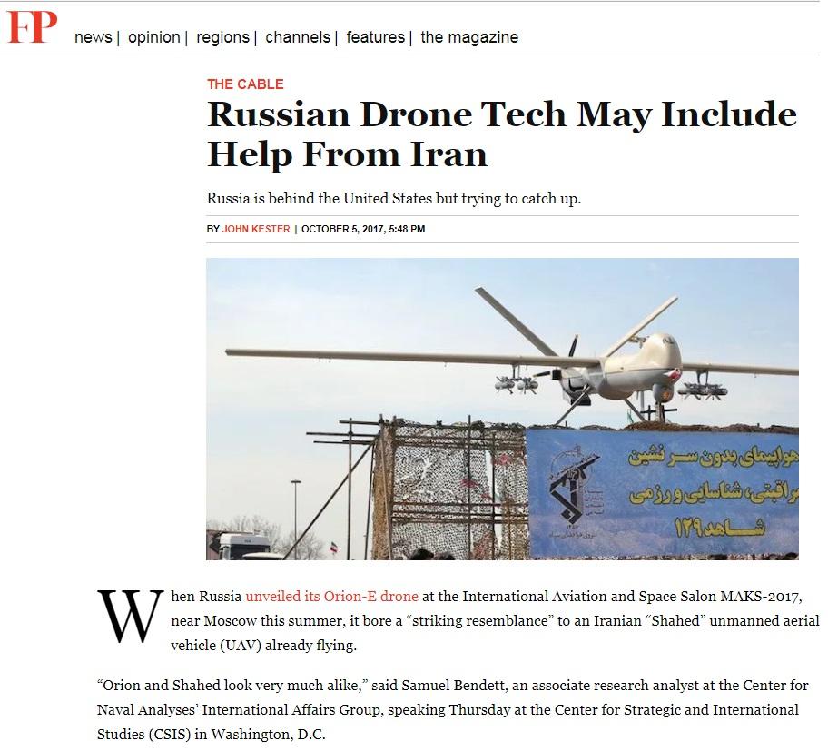 قدرت نظامی ایران از زبان دشمنان