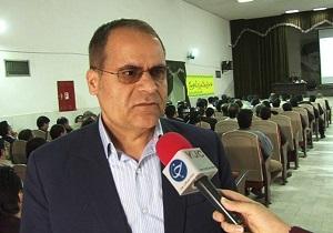 برگزاری دوره آموزش خزانه داری در یزد