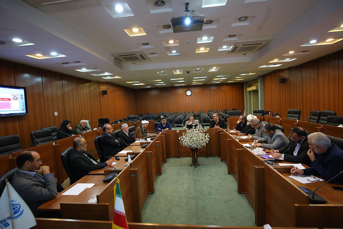 اولین جلسه شورای راهبردی اربعین ۹۷ برگزار شد