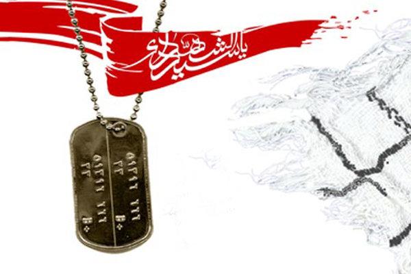 ورود پیکر مطهر ۳۰ شهید گمنام دوران دفاع مقدس به مشهد