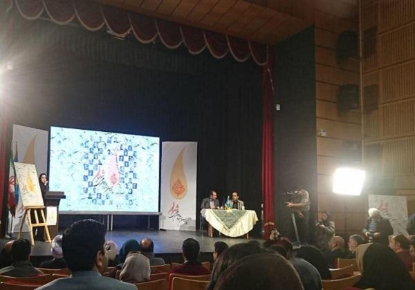 دومین محفل دوازدهمین جشنواره شعر فجر در تهران آغاز شد