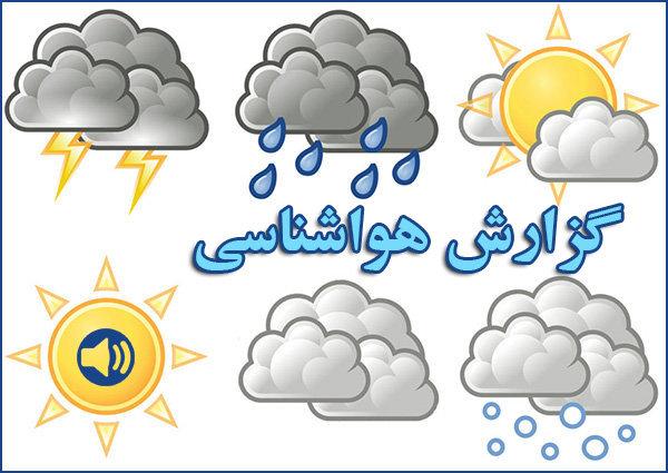 پیش بینی احتمال بارش باران وبرف و کاهش دما در ایلام