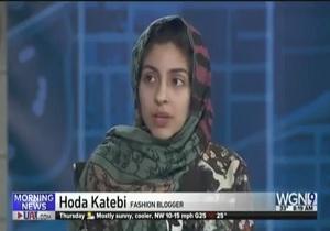 اظهارات شجاعانه دختر ایرانی در شبکه تلویزیونی یی درباره حجاب و اقدامات م ب واشنگتن در خاورمیانه