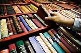 باشگاه خبرنگاران -میزبانی جشنواره از شاعران عراقی/ وعده اعطای وام به اهالی قلم محقق شد