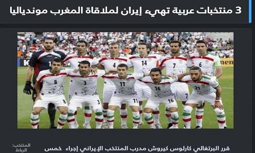 طرفند کيروش براي بازي برابر مراکش در جام جهاني 2018