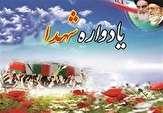 باشگاه خبرنگاران -یادواره شهدا در خمین
