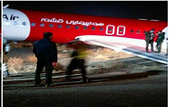باشگاه خبرنگاران -یک فروند هواپیمای مسافربری در فرودگاه مشهد دچار سانحه شد/مسافران همه سالم هستند+تصاویر