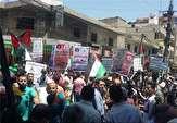 باشگاه خبرنگاران -تظاهرات فلسطینیها در غزه در حمایت از شهر قدس