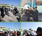 باشگاه خبرنگاران -برگزاری همایش موتورسواران قانونمند در مهران