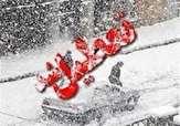 باشگاه خبرنگاران -بارش برف برخی مدارس استان کردستان را تعطیل کرد