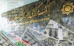 3 تصمیم بانک مرکزی نوسان بازار ارز را مهار خواهد کرد؟