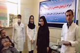 باشگاه خبرنگاران -خدمات رایگان پزشکی در روستای لندی