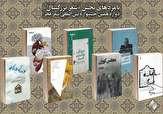 باشگاه خبرنگاران -نامزدهای بخش شعر بزرگسال دوازدهمین جشنواره شعر فجر اعلام شد