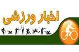 باشگاه خبرنگاران -همایش پیادهروی خانوادگی در فارسان