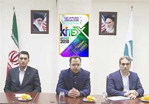 برگزاری نمایشگاه بینالمللی IT با محوریت استان فارس در کیش
