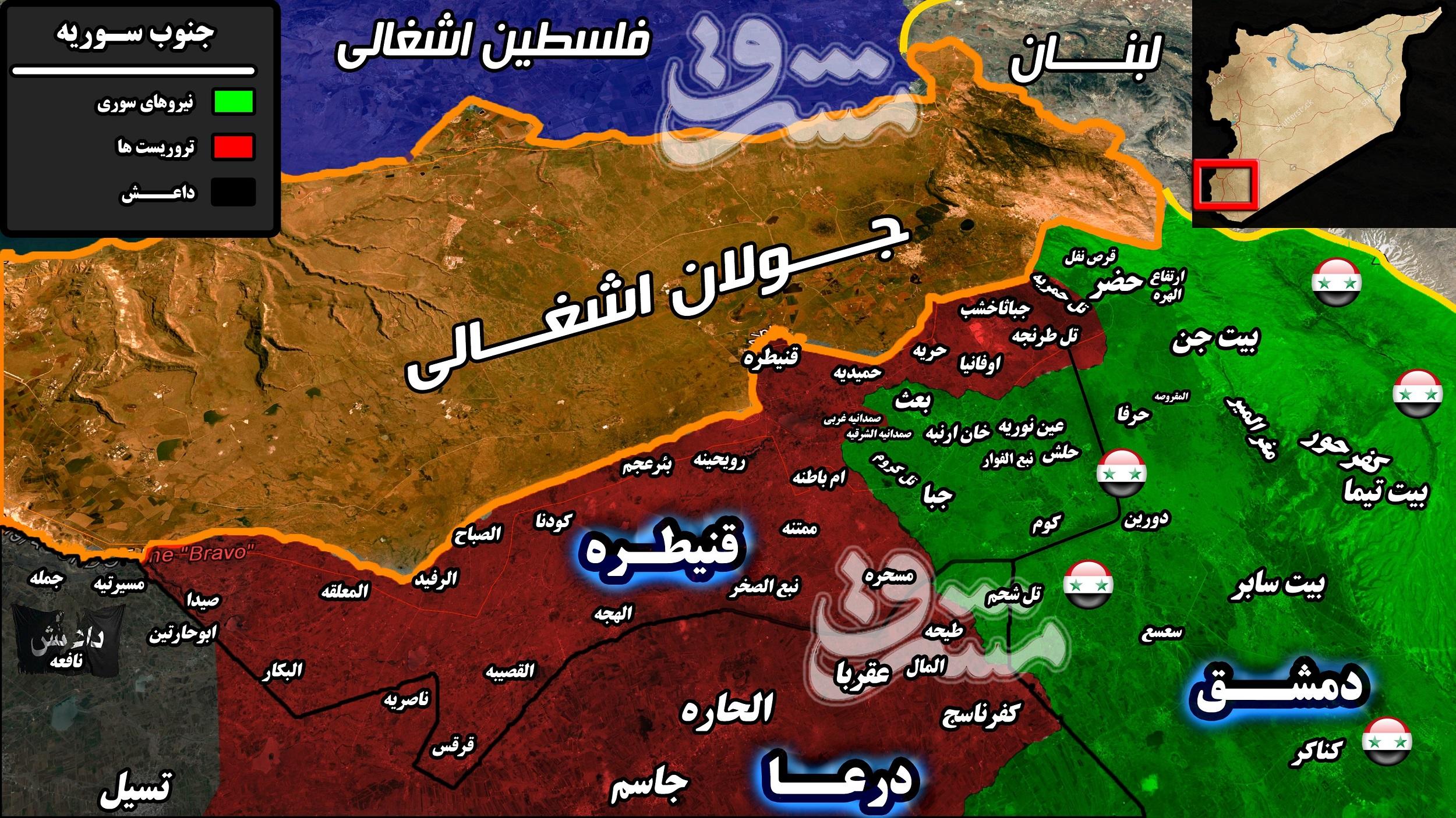قلع و قمع گروههای تروریستی در شاهراه ارتباطی جنوب غرب سوریه/ فرار هواپیماهای جاسوسی رژیم صهیونیستی از آسمان قنیطره   تصاویر